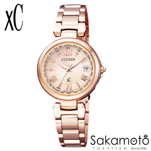 国内正規品 CITIZEN シチズン xC クロスシー 腕時計 ウォッチ 女性用 婦人用 レディース【EC1032-54X】