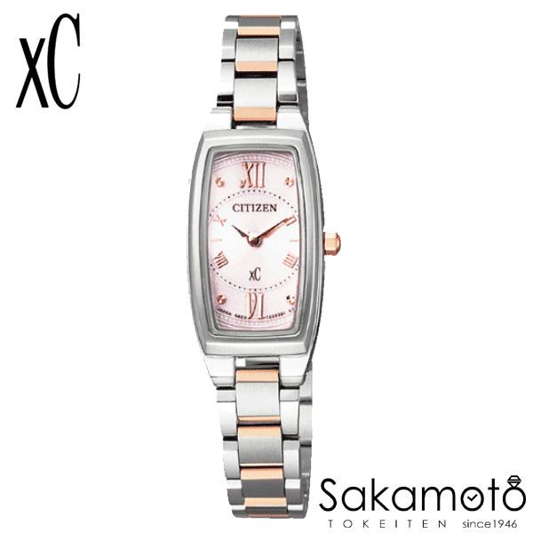 国内正規品 CITIZEN シチズン xC クロスシー 腕時計 ウォッチ 女性用 婦人用 レディース【EG2874-57W】