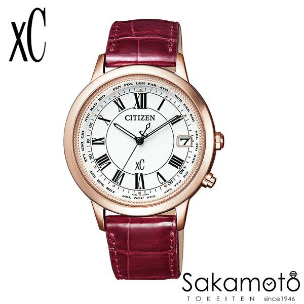 国内正規品 CITIZEN シチズン xC クロスシー 腕時計 ウォッチ 女性用 婦人用 レディース【CB1104-05A】AL