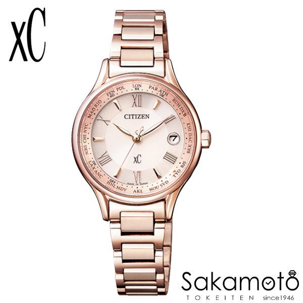 国内正規品 CITIZEN シチズン xC クロスシー 腕時計 ウォッチ 女性用 婦人用 レディース【EC1164-53W】