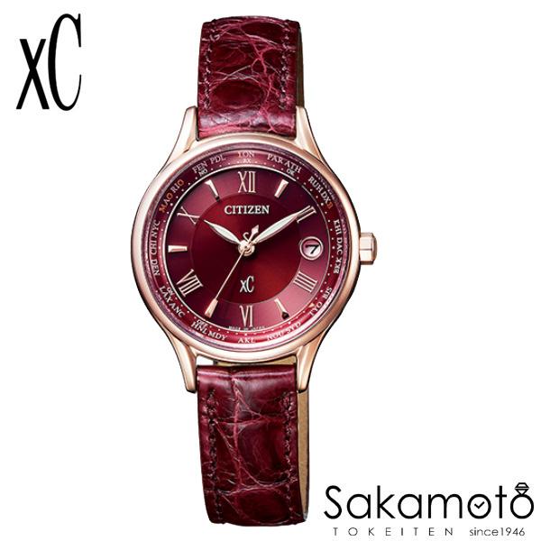 国内正規品 CITIZEN シチズン xC クロスシー 腕時計 ウォッチ 女性用 婦人用 レディース【EC1164-02W】