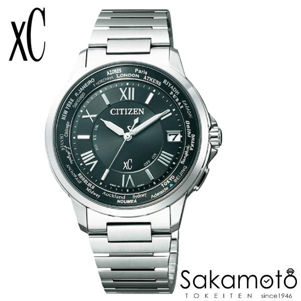 国内正規品 CITIZEN シチズン xC クロスシー 腕時計 ウォッチ 男性用 紳士用 メンズ【CB1020-54E】