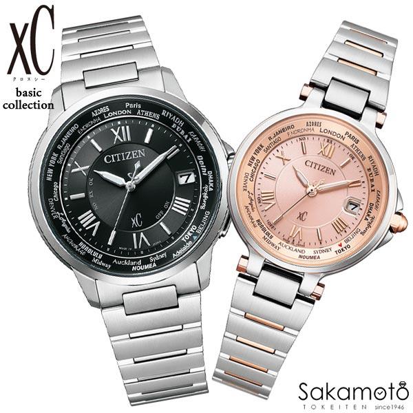 国内正規品 CITIZEN シチズン xC クロスシー 腕時計 ウォッチ ペアモデル ペアウォッチ【ペアケースプレゼント】【CB1020-54E&EC1014-65W】