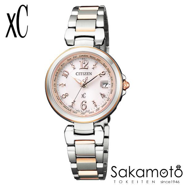 国内正規品 CITIZEN シチズン xC クロスシー 腕時計 ウォッチ 女性用 婦人用 レディース【EC1036-53W】