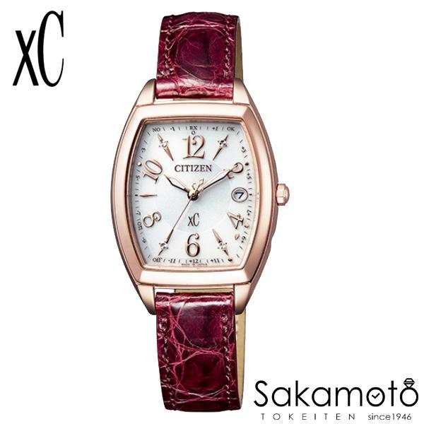 国内正規品 CITIZEN シチズン xC クロスシー 腕時計 ウォッチ 女性用 婦人用 レディース【ES9394-56A】