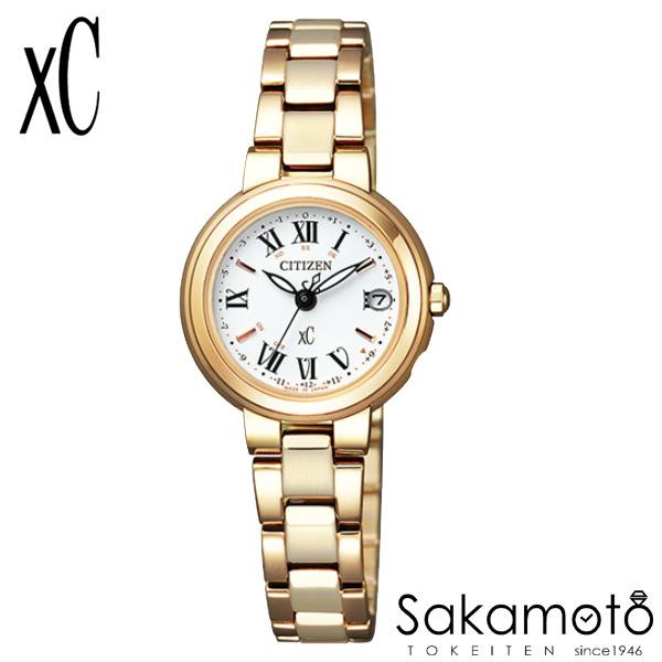 国内正規品 CITIZEN シチズン xC クロスシー 腕時計 ウォッチ 女性用 婦人用 レディース【ES9003-55A】