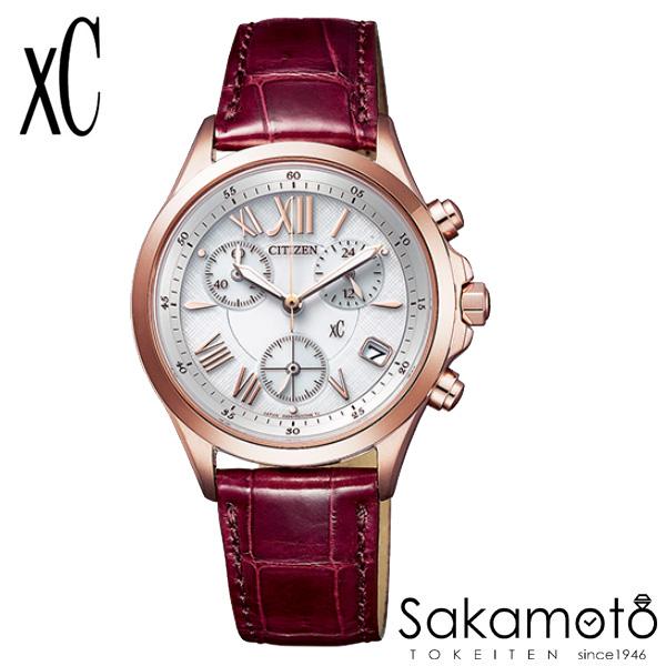 国内正規品 CITIZEN シチズン xC クロスシー 腕時計 ウォッチ 女性用 婦人用 レディース【FB1405-07A】