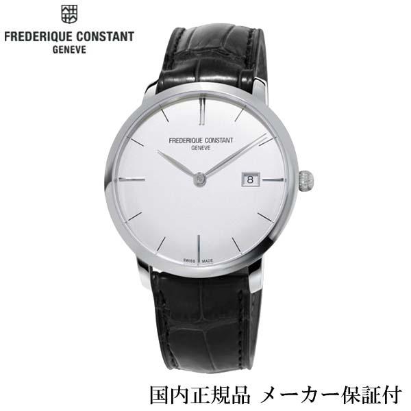 【スーパーSALEクーポンあり】国内正規品 FREDERIQUE CONSTANT フレデリックコンスタント 腕時計 自動巻き メンズ 男性用 紳士用【スリムライン オートマチック】【FC-306S4S6】