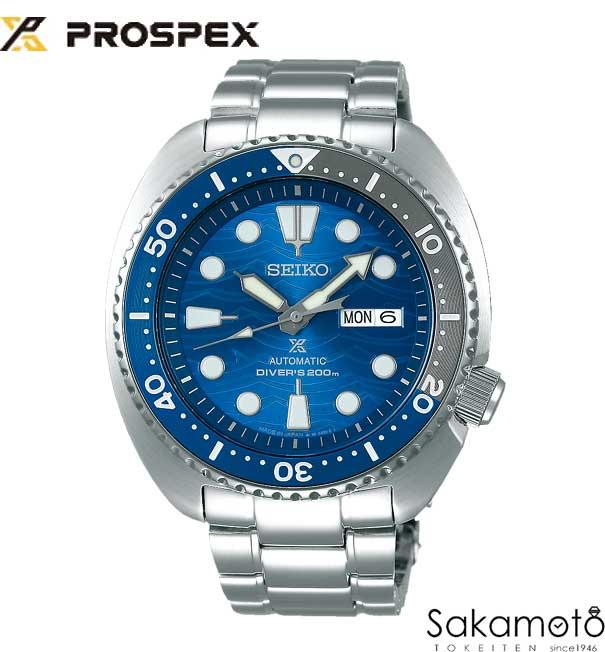 正規品SEIKO(セイコー)PROSPEX(プロスペックス) 自動巻き ダイバーズウォッチ Save the Ocean 【ホオジロザメ】【SBDY031】腕時計 メンズ