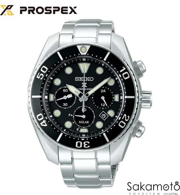 【スーパーSALEクーポンあり】【あす楽】【コアショップ限定】正規品SEIKO(セイコー)PROSPEX(プロスペックス) ダイバースキューバ  200m防水 ダイバーズウォッチ ソーラー 腕時計 メンズ【SBDL061】