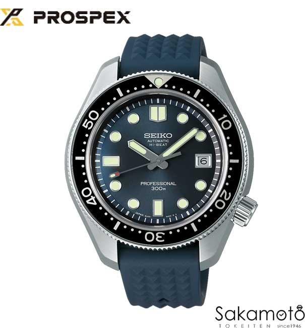 【7月10日発売予定】正規品SEIKO(セイコー)PROSPEX(プロスペックス)自動巻き プロフェッショナル ダイバーズウォッチ 55周年記念モデル 世界限定1100本 腕時計 メンズ【SBEX011】