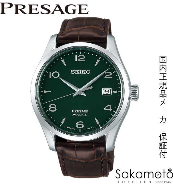 【】【11月9日発売】【2000本限定】正規品セイコーSEIKO プレサージュ【PRESAGE】自動巻きプレザージュ メカニカル 腕時計 メンズ プレステージライン 限定モデル 日本製【SARX063】