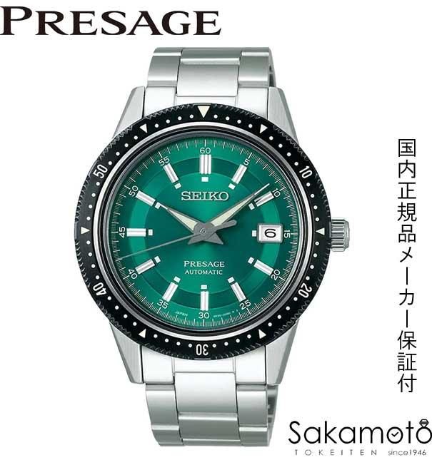 【2月21日発売】【コアショップ限定モデル】正規品セイコーSEIKO プレサージュ【PRESAGE】【世界1964本】【グリーン文字盤】自動巻きプレザージュ メカニカル 腕時計 メンズ 【お祝い】【プレゼント】日本製【SARX071】