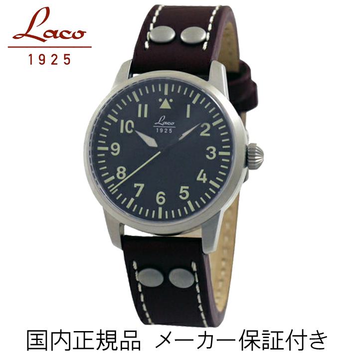 正規品 Laco ラコ ドイツ製 パイロットウォッチ リアルミリタリー腕時計の復刻モデル 自動巻き 36mmケース ボーイズサイズ 861798オオサカ 還暦祝 最短で翌日配送! 古稀祝 就職祝お花見 記念品 売れ行き好調
