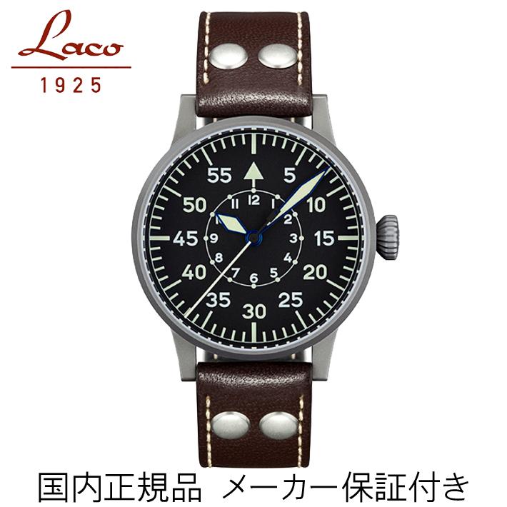 正規品【Laco ラコ】 「ドイツ製 パイロットウォッチ」 リアルミリタリー腕時計の復刻モデル【自動巻き】 861749Paderborn 【土日祝日発送可能】