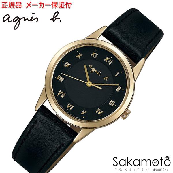 国内正規品アニエスベー【agnes b.】【MARCELLO!】腕時計 ソーラー 電池交換不要 レディース 女性用【FBSD941】