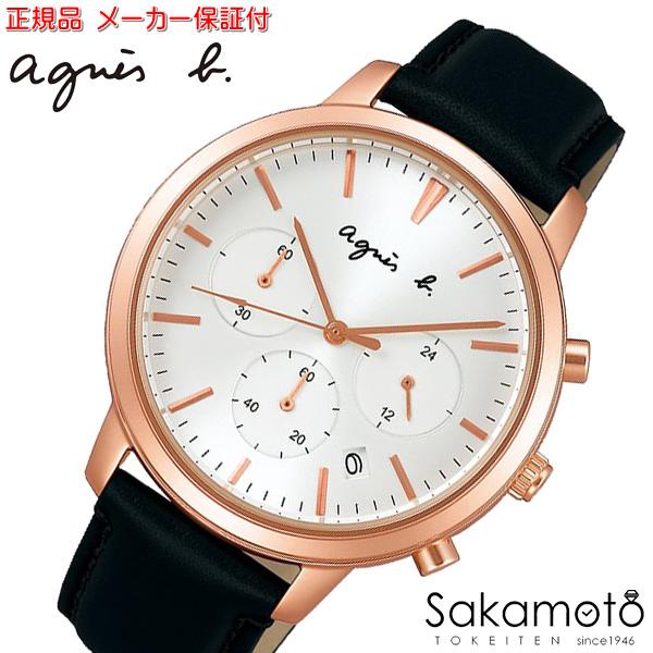 国内正規品アニエスベー【agnes b.】【SAM】腕時計 クオーツ メンズ 男性用 クロノグラフ【FCRT965】