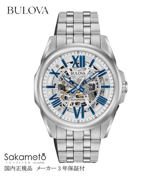 【スーパーSALEクーポンあり】【あす楽】国内正規品【BULOVA】ブローバ 腕時計 メンズ  メカニカル クラシック スケルトンモデル【】【96A187】