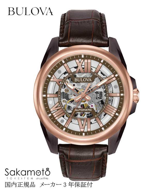 【あす楽】国内正規品【BULOVA】ブローバ 腕時計 メンズ  メカニカル クラシック スケルトンモデル【革ストララップ】【98A165】