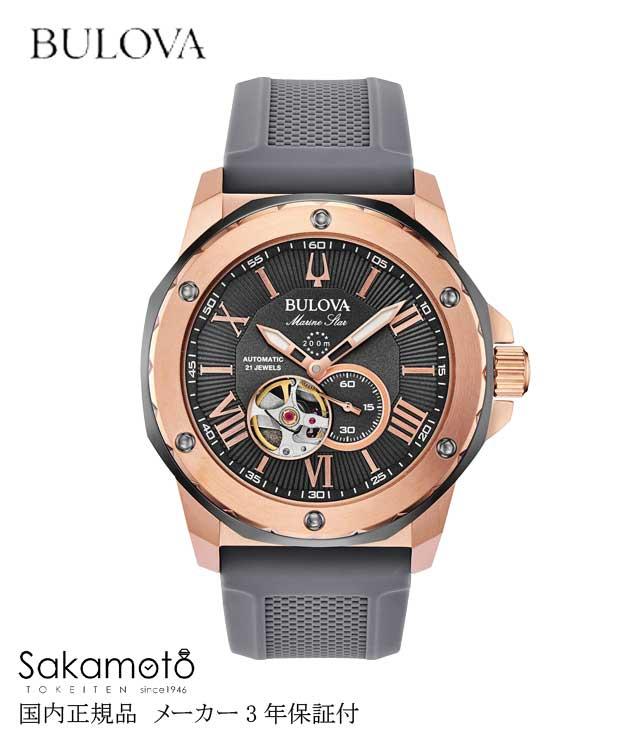 【スーパーSALEクーポンあり】国内正規品【BULOVA】ブローバ 腕時計 メンズ  マリンスターモデル【Marine Star】【ラバーストラップ】20気圧防水【98A228】