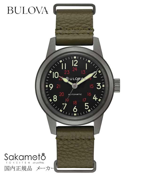 【2020年3月12日発売】【あす楽】国内正規品【BULOVA】ブローバ 腕時計 メンズ 【アーカイブコレクション】【Military】【ミリタリー】自動巻き 38ミリケース【98A255】