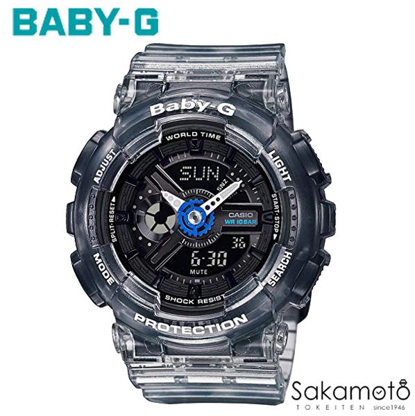国内正規品 CASIO BABY-G 【Jelly Marine】夏の海が見せる様々なカラーをイメージしたスケルトンカラーモデル 「ブラックスケルトン」 レディース時計【BA-110JM-1AJF】AE
