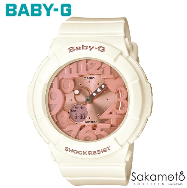 国内正規品カシオ Baby-G ビーチリゾートをイメージした「Shell Pink Colors(シェルピンクカラーズ)」 アイボリー ネオンイルミネーター レディースウォッチ 女性用 【送料無料】【BGA-131-7B2JF】