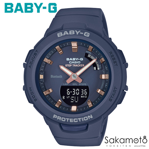 国内正規品 CASIO Baby-G メーカー保証付き 日常の運動やトレーニングを快適にサポートするスポーツライン「G-SQUAD(ジー・スクワッド)」 スマートフォンリンク機能 Bluetooth 歩数計付き ネイビー レディースウォッチ デジアナ時計【BSA-B100-2AJF】