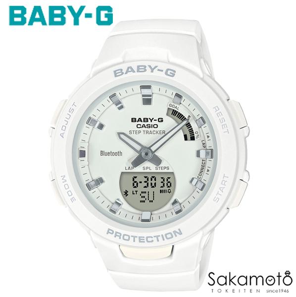 国内正規品 CASIO Baby-G メーカー保証付き 日常の運動やトレーニングを快適にサポートするスポーツライン「G-SQUAD(ジー・スクワッド)」 スマートフォンリンク機能 Bluetooth 歩数計 ホワイト レディース【BSA-B100-7AJF】