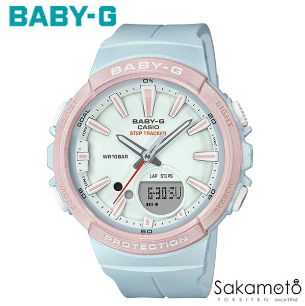 国内正規品 CASIO Baby-G ステップトラッカー(歩数計測機能)を搭載した「BGS-100 ~ for running ~」から、スポーティスタイルに合わせやすいNewモデル 歩数計 パステルカラー ピンク ブルー 女性用 レディースウォッチ【BGS-100SC-2AJF】