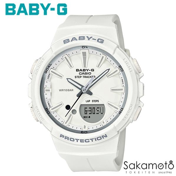 国内正規品 CASIO Baby-G ステップトラッカー(歩数計測機能)を搭載した「BGS-100 ~ for running ~」から、スポーティスタイルに合わせやすいNewモデル 歩数計 ホワイト 女性用 レディースウォッチ【BGS-100SC-7AJF】