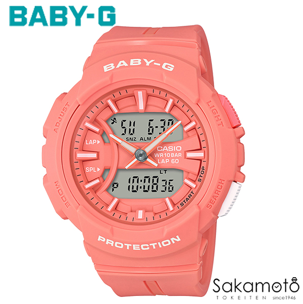 国内正規品 CASIO Baby-G ラップタイム計測機能とスタイリッシュなデザインでランニング中の気分を高める「BGA-240 ~for running~」から、着用しやすいベーシックカラーモデル ラップタイム計測 ランニング デジアナ ピンク 女性用【BGA-240BC-4AJF】