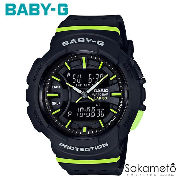 国内正規品 CASIO Baby-G ラップタイム計測機能とスタイリッシュなデザインでランニング中の気分を高める「BGA-240 ~for running~」 ラップタイム計測 ランニング デジアナ 女性用【BGA-240-1A2JF】