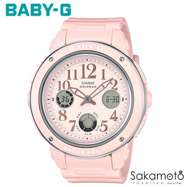 国内正規品カシオ Baby-G 華やかなアラビック数字をインデックスに取り入れたモデルが登場 パステルピンク デジアナ レディース腕時計 女性用【送料無料】【BGA-150EF-4BJF】