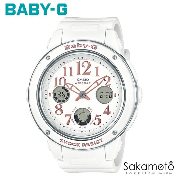 国内正規品カシオ Baby-G 華やかなアラビック数字をインデックスに取り入れたモデルが登場 ホワイト デジアナ レディース腕時計 女性用【送料無料】【BGA-150EF-7BJF】