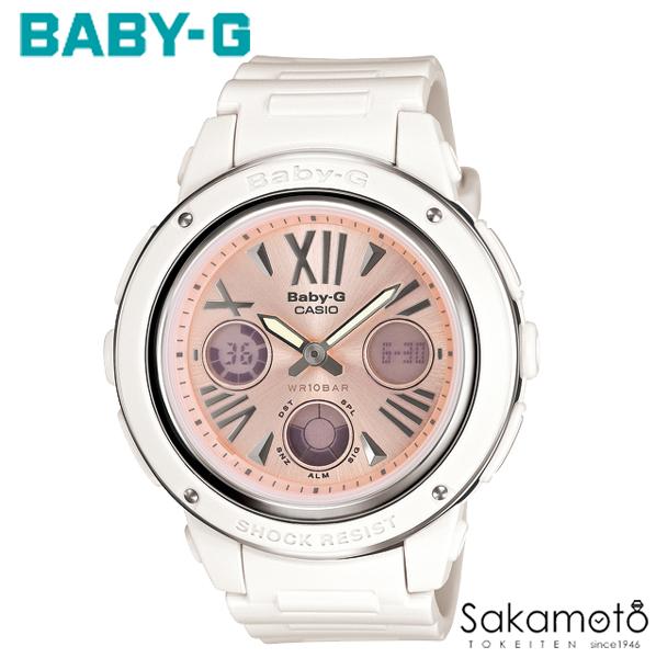 国内正規品カシオ Baby-G インパクトのあるビッグフェイスの「BGA-150」シリーズから、大きなローマインデックスが特徴のモデルが登場 ピンク文字盤 ローマ数字 デジアナ レディース腕時計 女性用【送料無料】【BGA-152-7B2JF】