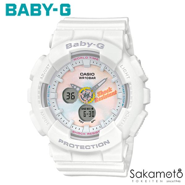 【2019.6.7発売】国内正規品カシオ Baby-G 90sファッションで人気のタイダイ柄をテーマにした「サマー・グラデーション・ダイアル」の登場 腕時計 レディースウォッチ デジアナ【BA-120T-7AJF】