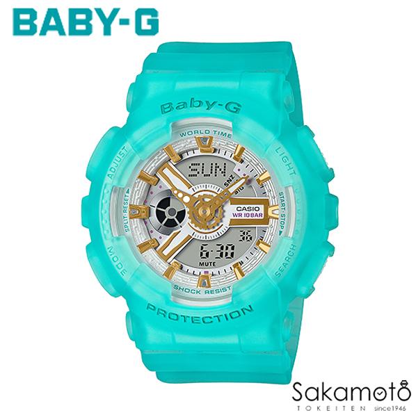【2020年5月発売】国内正規品 CASIO BABY-G 「Sea Glass Colors(シーグラス・カラーズ)」 カシオ ベビージー ブルー デジアナ レディース 腕時計 女性用【送料無料】【BA-110SC-2AJF】
