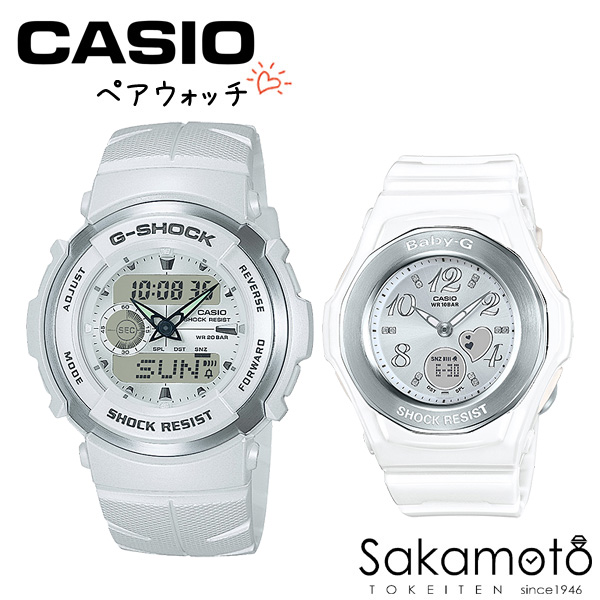 国内正規品 CASIO ペアーウォッチ「オールホワイト」G-SHOCK&BABY-G デジアナモデル 二人の絆を確かめ合える腕時計【プレゼントに最適】【カップル】【2本ペア】文字刻印で世界に1つだけのペアウォッチ【G-300LV-7AJF&BGA-100-7B3JF】