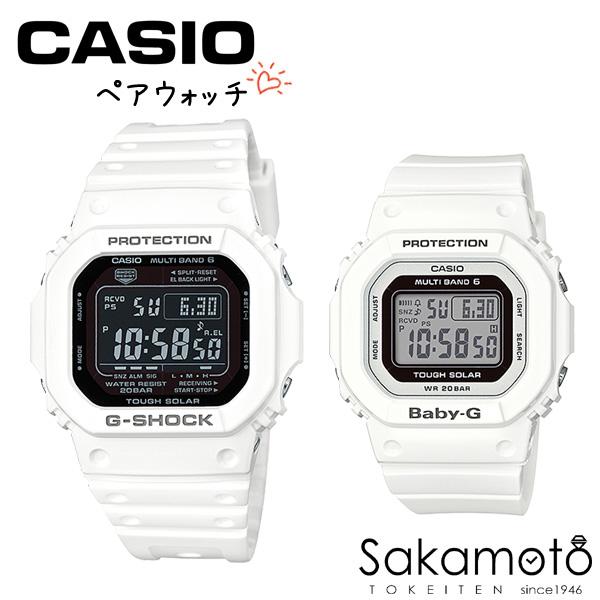 【あす楽】国内正規品 CASIO ペアーウォッチ「ホワイト」G-SHOCK&BABY-G【電波ソーラー】デジタルモデル 角型モデル 二人の絆を確かめ合える腕時計【プレゼントに最適】【カップル】【2本ペア】文字刻印で世界に1つだけのペアウォッチ【GW-M5610MD-7JF&BGD-5000-7JF】