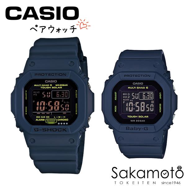 国内正規品 CASIO ペアーウォッチ「ネイビー」G-SHOCK&BABY-G【電波ソーラー】デジタルモデル 角型モデル 二人の絆を確かめ合える腕時計【プレゼントに最適】【カップル】【2本ペア】文字刻印で世界に1つだけのペアウォッチ【GW-M5610NV-2JF&BGD-5000-2JF】
