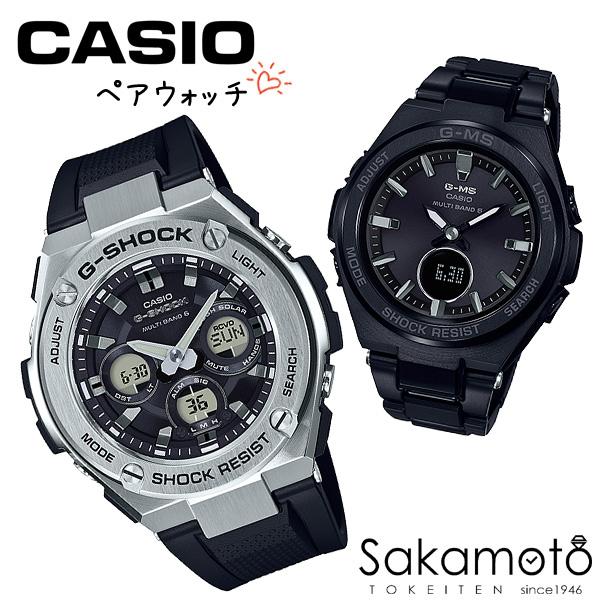 国内正規品 CASIO ペアーウォッチ G-SHOCK&BABY-G【電波ソーラー】デジアナモデル 二人の絆を確かめ合える腕時計【プレゼントに最適】【カップル】【2本ペア】文字刻印で世界に1つだけのペアウォッチ【GST-W310-1AJF&MSG-W200CG-1AJF】