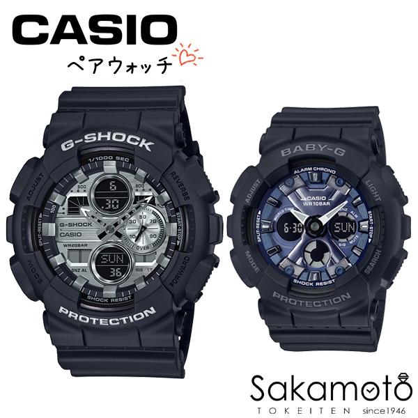 国内正規品 CASIO ペアーウォッチ G-SHOCK&BABY-G 【ブラック】デジアナモデル 二人の絆を確かめ合える腕時計【プレゼントに最適】【カップル】【2本ペア】文字刻印で世界に1つだけのペアウォッチ【GA-140GM-1A1JF&BA-130-1A2JF】