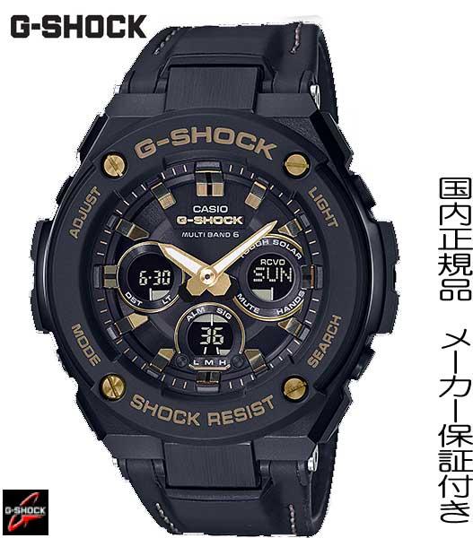 【2019.03発売】国内正規品G-SHOCK「Gショック」G-STEELのミッドサイズにNewモデル 【GST-W300GL-1AJF】