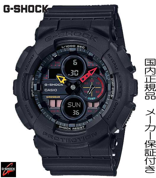 【2019.08発売】国内正規品G-SHOCK「Gショック」近未来の東京の街をイメージしたカラーリングが特徴のNewモデル「Black × Neon」が登場。【GA-140BMC-1AJF】