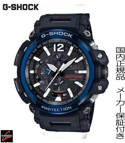 【スーパーSALEクーポンあり】国内正規品G-SHOCK「Gショック」 グラビティマスター GRAVITYMASTER Bluetooth搭載 GPS ハイブリッド 電波 ソーラー 電波時計 腕時計 メンズ 【GPW-2000-1A2JF】AE