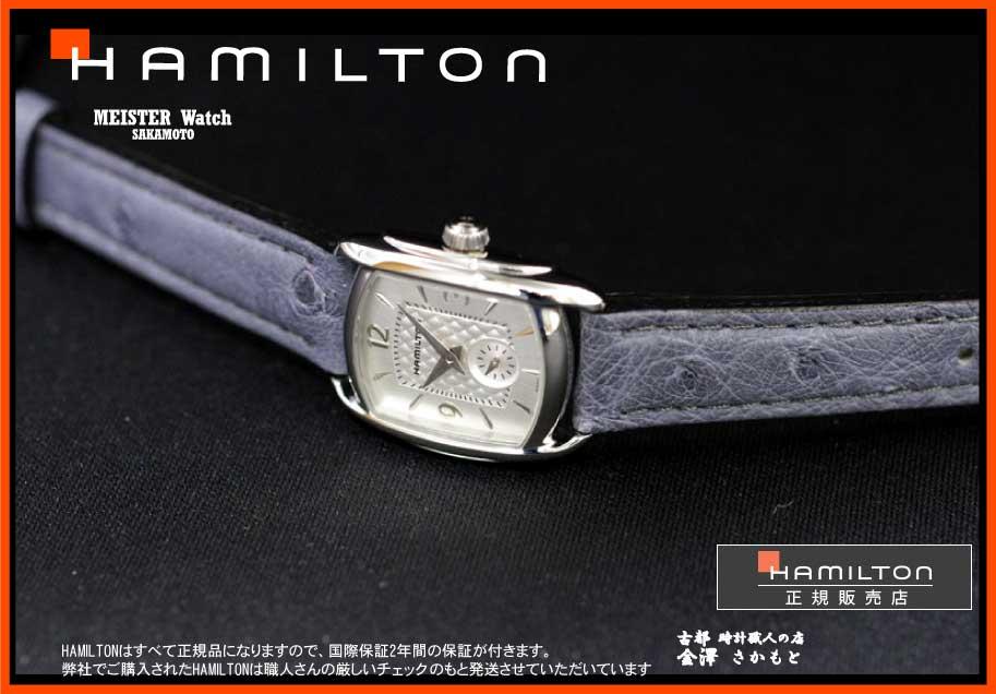 b55687332a 正規品日本限定モデル【ハミルトン】HAMILTONBagleyバグリースモールサイズ【レディース】【