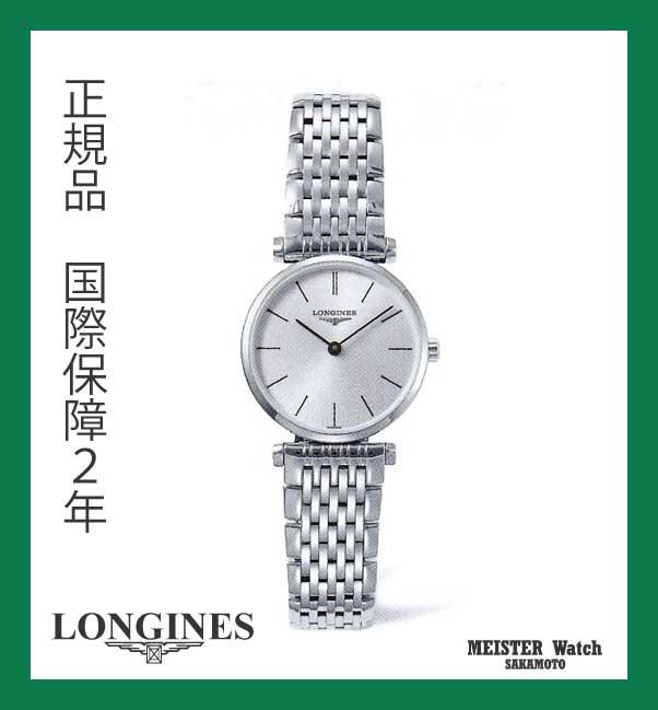 """正规的物品浪琴longines""""ra·豪华古典""""La Grande Classique女士Swatch银子表盘薄型5毫米情况石英手表不锈钢带"""
