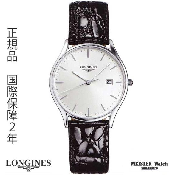【】正規品ロンジンlongines「ラ・グランクラシック」 La Grande Classique メンズウォッチ 35mmケース クォーツ腕時計 ステンレス 革ストラップ【L4.759.4.72.2】【L47594722】