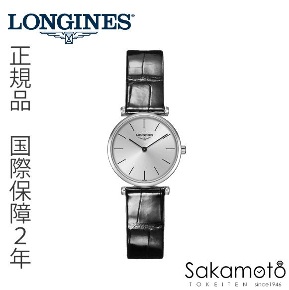 正規品ロンジンlongines「ラ・グランクラシック」 La rande Classique レディースウォッチ 薄型5ミリケース クォーツ腕時計 ステンレス 革(アリゲーター)革ストラップ【L4.209.4.72.2】【L42094722】